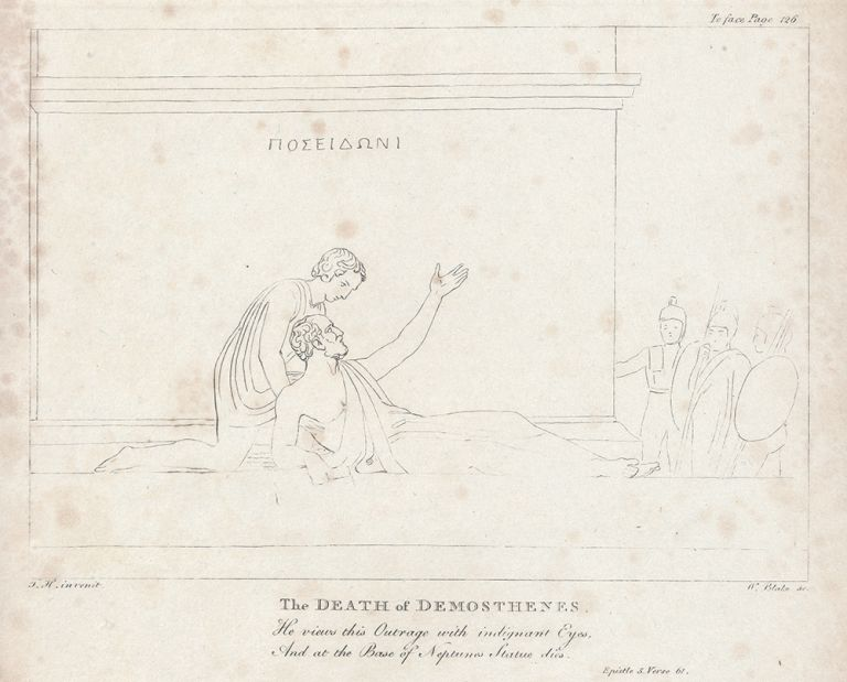 """Second plate """"Death of Demosthenes"""" in: An Essay on Sculpture: In a Series of Epistles to John Flaxman. William Hayley, separate plate."""