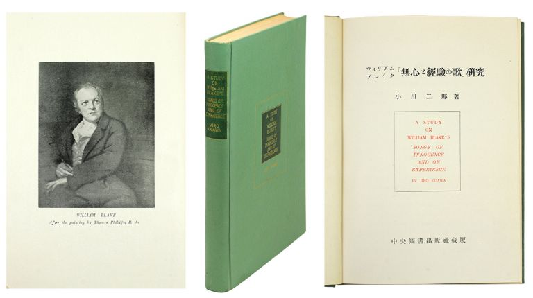 A Study on William Blake's Songs of Innocence and of Experience. Jiro Ogawa.