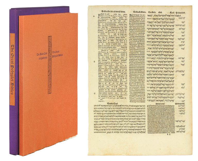 Great Polyglot Bibles, Including a Leaf from the Complutensian of Acala, 1514–17 by Basil Hall. Allen Press.