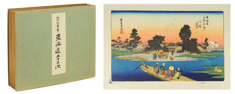 The Fifty-three Stations of the Tokaido. Hiroshige.